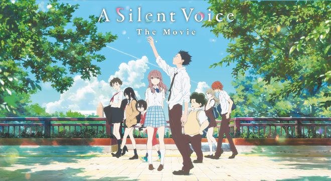 2174 A SILENT VOICE: THE MOVIE