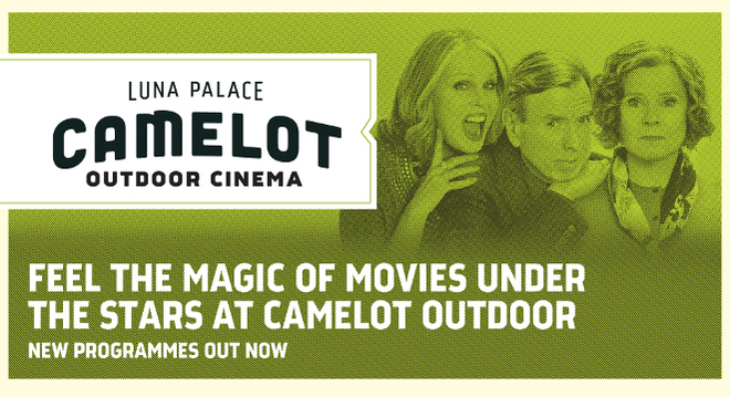 2465 CAMELOT OUTDOOR