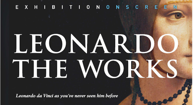 EOS21: LEONARDO: THE WORKS