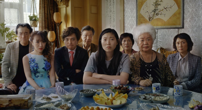 3194 THE FAREWELL - MOVIES WITH MARK