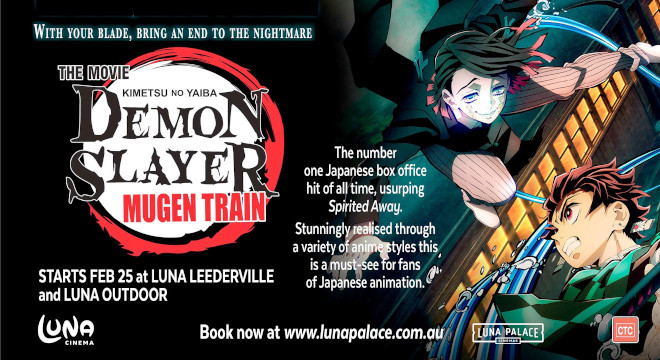 3942 DRAGON SLAYER-THE MOVIE: MUGEN TRAIL